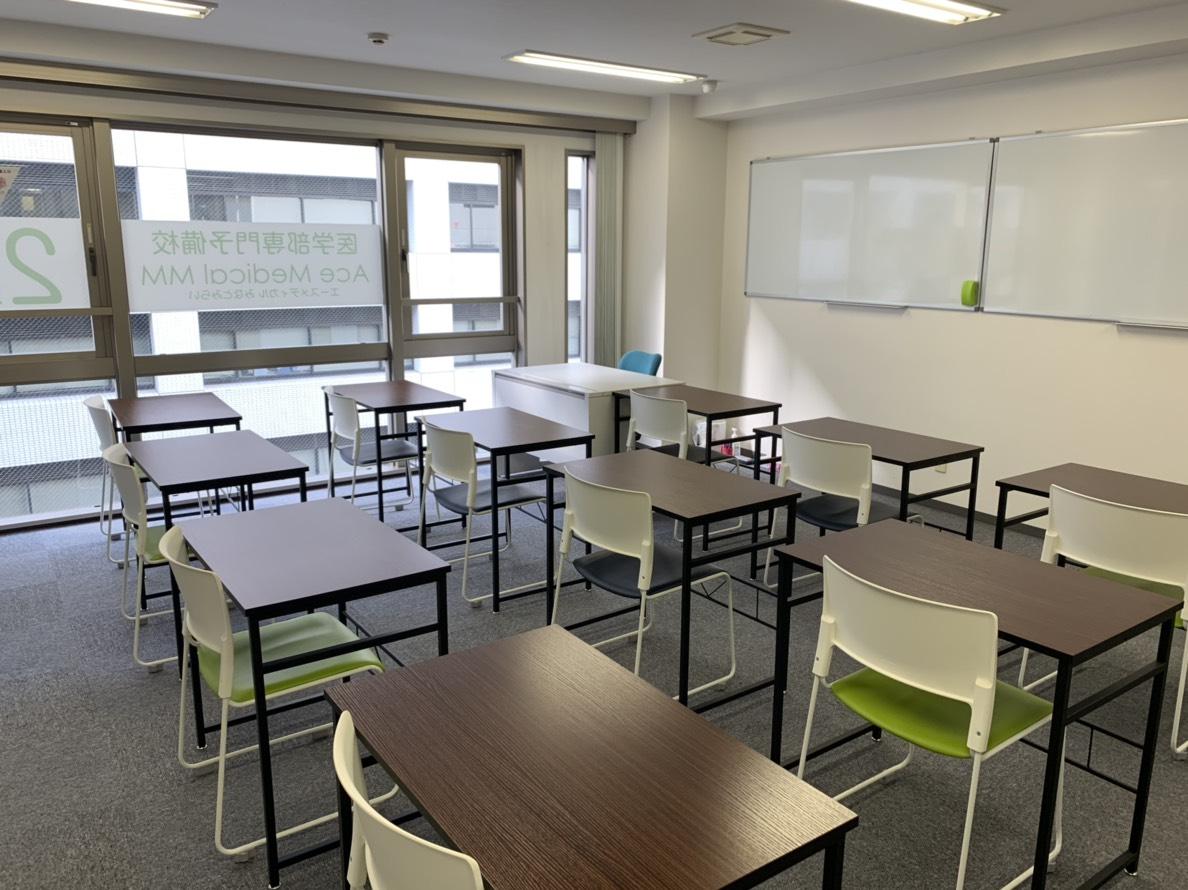 エースメディカル2号館教室